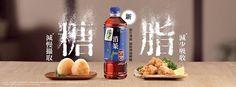 淳。茶舍在香港提供多款無糖瓶裝茶飲料,立即瀏覽網站,了解更多飲品資訊。