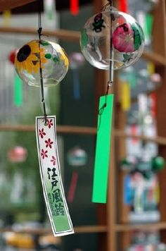 japanese furin