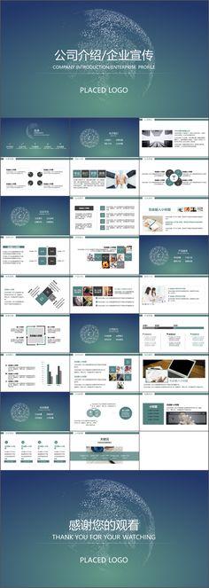 Fine general work summary report PowerPoint template Powerpoint - Summary Report Template