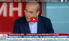 Ο μεν αντιπρόεδρος Αδωνης Γεωργιάδης υποστηρίζει ότι όλα ήταν καλώς γιατί τότε…