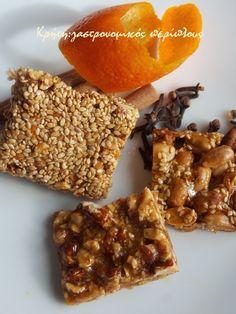 Μελένια παστέλια με σουσάμι, με αμύγδαλο, με φιστίκι, με ό,τιμας αρέσει!   Πριν αρχίσουν οι χριστουγεννιάτικες αναρτήσεις, ένα ακόμη νηστίσιμο γλυκό . Νηστίσιμο , υγιεινό, πολύτιμο διατροφικά και ιδιαίτερα εύκολο. Ένα γλυκό με ρίζες στην αρχαιότητα (η σησαμίς των αρχαίων)που ακόμη και στις μέρες μας έχει φανατικούς φίλους . … Greek Recipes, Baby Food Recipes, Food Network Recipes, Food Processor Recipes, Dessert Recipes, Cooking Recipes, Mediterranean Breakfast, Healthy Sweets, Healthy Desserts