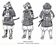 59 beste afbeeldingen van Japanese weapons and armor in 2014