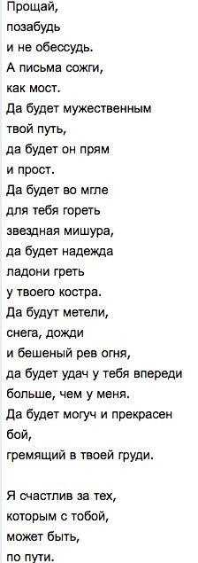 Иосиф Бродский Moleskine, Psychology, Literature, Wisdom, Letters, My Love, Words, Quotes, Life