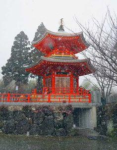 Shoboji (Shohoji) Temple, Oharano, Kyoto, Japan.