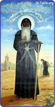 Science of the Saints, 28 August, St Moses the Ethiopian St Moses The Black, Bible Timeline, Russian Orthodox, Orthodox Christianity, The Monks, The Brethren, Falling Down, Holi, Egypt