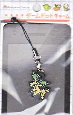 Pokemon Center 2012 Game Dot Charm Sawsbuck Summer Verision Phone Strap