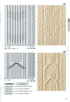 260 Knitting Pattern Book by Hitomi Shida 2016 — Yandex. Cable Knitting Patterns, Knitting Stiches, Knitting Charts, Lace Knitting, Knit Patterns, Stitch Patterns, Pattern Books, Knitting Projects, Yandex Disk