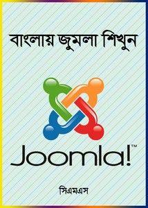http://www.bengaliboi.com/2016/09/learn-joomla-cms-2016-bangla-ebook-pdf.html