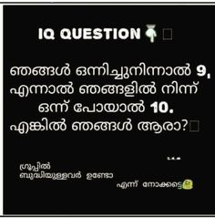 Tricky questions malayalam