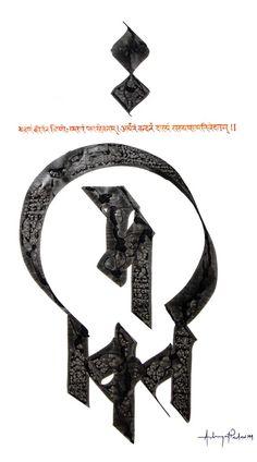 Calligraphy Letters Alphabet, Marathi Calligraphy, Learn Calligraphy, Caligraphy, Attic Window Quilts, Blue Art, Mark Making, Abstract Backgrounds, Creative Art