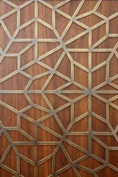 Wood and metal wall pattern. It's a bit off center, but imagine a whole wall in this. Killer!