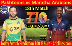 Today Match Prediction-Pakhtoons vs Maratha Match-Who Will Win Live Cricket, Cricket Match, Matches Today, Who Will Win, 18th, Tips, Free, Counseling