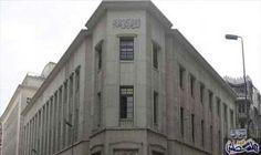 البنك المركزي المصري يطرح أذون خزانة تقدر بـ794 مليون دولار: طرح البنك المركزي المصري الأحد، أذون خزانة تقدر بنحو 794 مليون دولار (14 بليون…