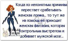 (270) Marina Plahina Russian Humor, Funny Russian, Timeline Photos, Ecards, Jokes, Deep, Google, E Cards, Husky Jokes