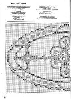 Gallery.ru / Фото #20 - Мода и модель. Мозаика вышивки 2006-04 - tymannost