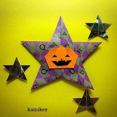 """もうすぐハロウィンもうハロウィンイベントを終えた、という方も多いかな?クリスマスにも活躍する、折り紙二枚で作るベーシックな星の折り方を動画化しました。「シンプルかぼちゃ」「お星さま」の折り方はプロフィールにリンクがあるYouTube""""のkamikey origami """"チャンネルでご覧ください  Simple pumpkin  Star  designed by me Tutorial on YouTube"""" kamikey origami"""" #折り紙#origami #ハンドメイド#kamikey"""