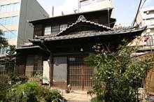 Japanese House: Includes virtual tour (cartoon)