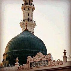 Just beautiful !! MashaAllah. Gumbad e khizra , Madina. Prophets Mosque.