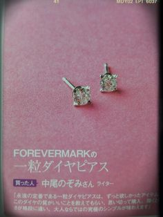 Forevermarks  diamond pierce