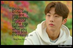 weightliftign-fairy-quotes  #weightliftingfairy #kdramaquotes K Quotes, Real Life Quotes, Reality Quotes, Movie Quotes, Quotes Drama Korea, Korean Drama Quotes, Weightlifting Fairy Kim Bok Joo Funny, Fairy Quotes, Korean Drama Funny