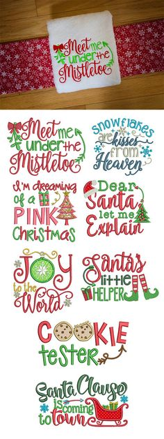 Our Christmas Word Art Set 3 is made up of 8 super adorable Christmas embroidery & applique word art designs! 5 of the designs contain applique elements, the remaining are embroidery only. Now available for instant download at designsbyjuju.com