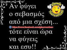 Greek Quotes, Calm, Love, Feelings, Collection, Amor