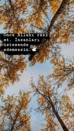 Allah Islam, Islam Quran, Fake Photo, Islamic Pictures, Galaxy Wallpaper, Meaningful Words, Islamic Quotes, Beautiful Words, Cool Words