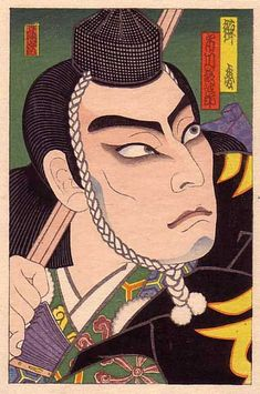 Unidentified artist. Ishikawa ? in Role the role of Benkei. Early 20th century. Image size 93 mm x 141 mm.