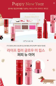 It's skin - Life Color Glow Me Lips (Puppy New Year Edition) (2 Colors) #koreanbeauty #koreanmakeup #itsskin