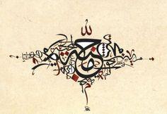 المحبة عطر الحياة love is the fragrance of life...