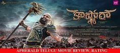 Kashmora (Kaashmora) Telugu Movie Review, Rating