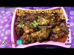 Chicken Gongura curry   Attamma TV