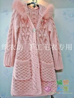 ✿♔Life, likes and style of Creole-Belle♔✿ Crochet Coat, Knitted Coat, Crochet Cardigan, Crochet Clothes, Baby Knitting Patterns, Knitting Designs, Cardigan Pattern, Knit Jacket, Knit Fashion