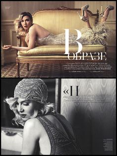 Bazaar  Renée Zellweger por Simon Upton para Harper's Bazaar Rússia, maio 2012.