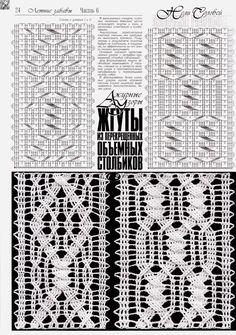 Μοτίβα βελονάκι | Καταχωρήσεις στο Patterns πλέκω κατηγορία | Blog olga_knoll_2: LiveInternet - Ρωσική Υπηρεσία online ημερολόγια