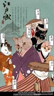 """tanuki-kimono: """" Cats (and dogs) and kimono, by Guajila The serie with Chinese Opera (?) cats is also super cute """" Japanese Illustration, Illustration Art, Cat Illustrations, Japanese Folklore, Japanese Cat, Maneki Neko, In Vino Veritas, Japan Art, Cat Drawing"""