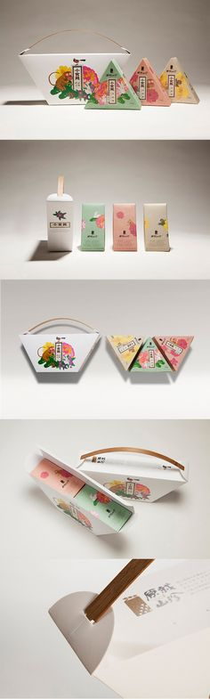 Designed by Hozhang Branding Design Corp l Taiwan