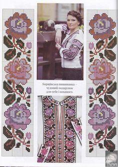 Ukraine Cross Stitch Borders, Cross Stitch Flowers, Counted Cross Stitch Patterns, Cross Stitch Designs, Cross Stitching, Folk Embroidery, Cross Stitch Embroidery, Embroidery Designs, Loom Beading