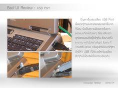 Bad Ui Review 09