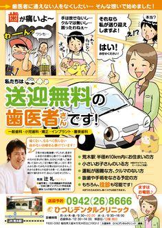 HitsujiDC.jpg (595×842)