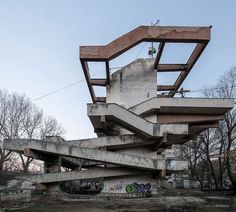 """Lower Cable Car Station, Park """"Butoias"""" Chisinau, Moldova, built between 1985-9. Moldgiprostroy. © BACU"""