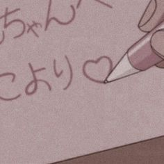 ♥ ️ραakʝιмιиѕѕнℓσυℓ∂ея ♥ ️ ¢ not ¢ to συт му ρÎ . Aesthetic Images, Aesthetic Collage, Aesthetic Photo, Pink Aesthetic, Aesthetic Anime, Aesthetic Wallpapers, Japanese Aesthetic, Photography Aesthetic, Vaporwave