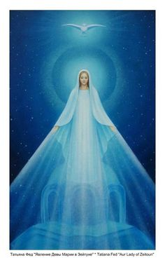 Maria, Mãe da Igreja, rogai pelo Santo Padre, pelo Colégio Cardinalício, por todos os bispos, presbíteros, diáconos e por todos os fiéis leigos. Amém.