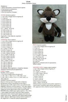 Image gallery – Page 568227677983697747 – Artofit Crochet Doll Pattern, Easy Crochet Patterns, Crochet Patterns Amigurumi, Crochet Dolls, Baby Patterns, Doll Patterns, Crochet Teddy, Crochet Bear, Crochet Animals