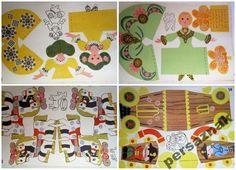 Майорова Золушка 1976. Больше игр - http://samoe-vazhnoe.blogspot.ru/