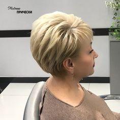 Hair Styles For Women Over 50, Short Hair Styles Easy, Short Hair With Layers, Short Hair Cuts, Shaggy Short Hair, Short Layered Haircuts, Haircut For Thick Hair, Mom Hairstyles, Sassy Hair