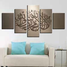 Maalaus Olohuone Islam Juliste Canvas Seinä Taide Suositut puitteet 5 Panel Muslim Modulaarinen Painettu Cuadros Sisustus Kuvia Canvas Home, Canvas Art, Allah Calligraphy, Wall Art Decor, Retro Vintage, Islamic, Bedding, Blessed, Usa