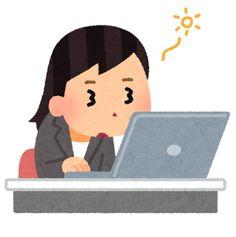 一般社団法人日本ビジネスメール協会の代表、平野友朗さんの『仕事が速い人はどんなメールを書いているのか』という本を見つけました。本書には、メールマナーのTipsが沢山書かれていますが、一部を紹介します。