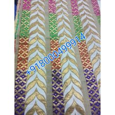 Lace fabrics with multi  colour yarn and design