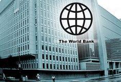 Η Ελλάδα ζητά λεφτά (και) από την Παγκόσμια Τράπεζα: Τι σημαίνει αυτό